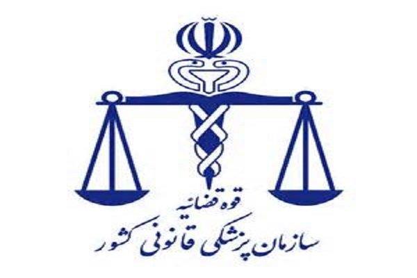 مرکز پزشکی قانونی مهران افتتاح شد
