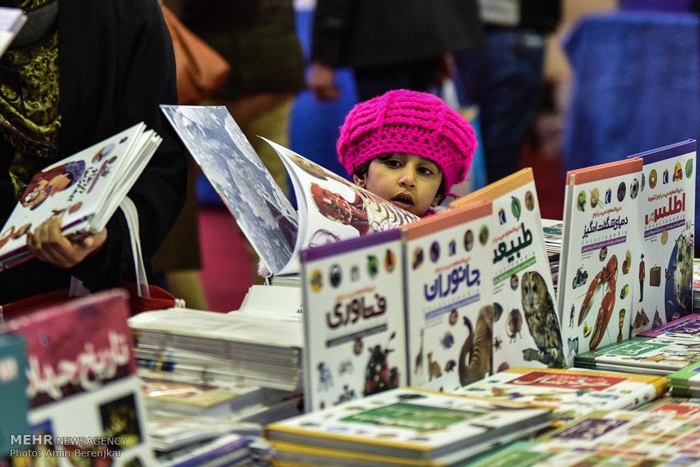آغاز به کار پانزدهمین نمایشگاه کتاب استان فارس