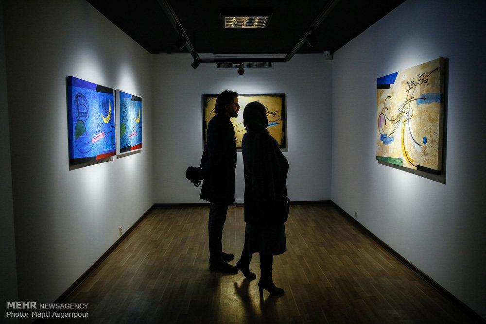 افتتاح نمایشگاه نقش غلط