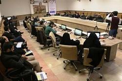 سومین نشست کتابخانه ایرانی در تبریز
