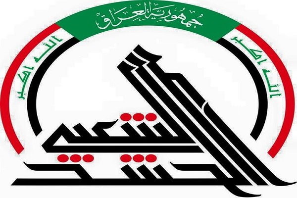 شهادت ۲۰ تن از نیروهای حشد شعبی در «الحویجه»