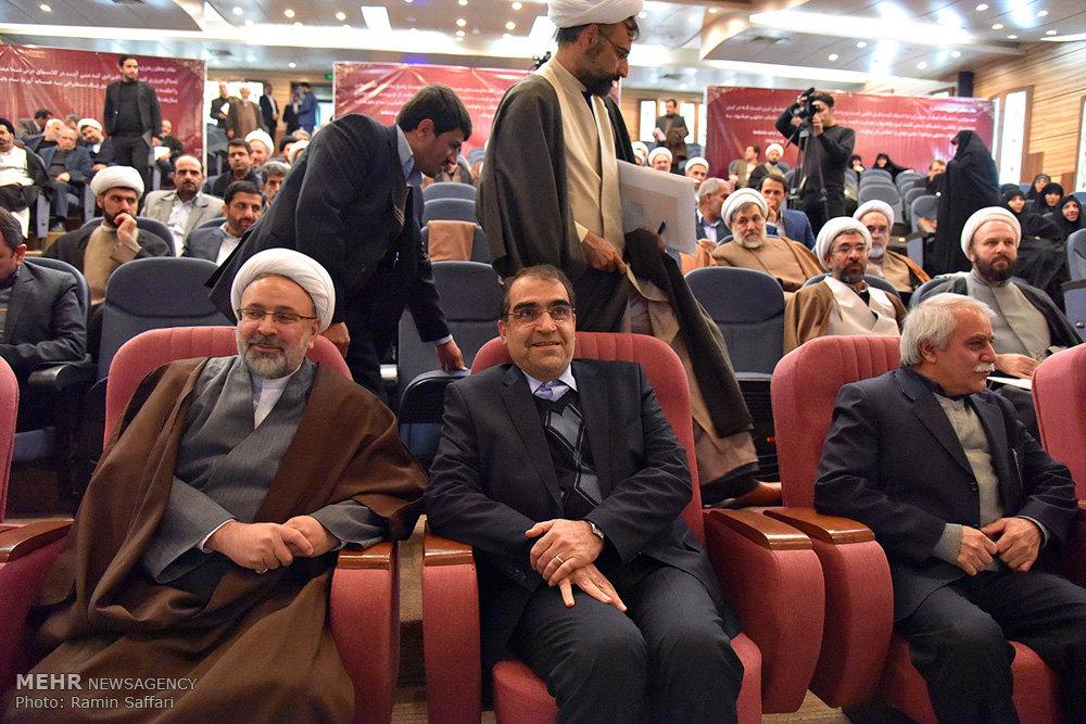 همایش هسته های پژوهشی استادان معارف اسلامی دانشگاه های سراسر کشور