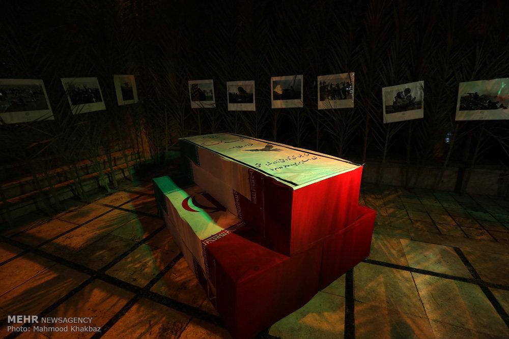 یادواره شهدای مدافع حرم  در جزیره کیش