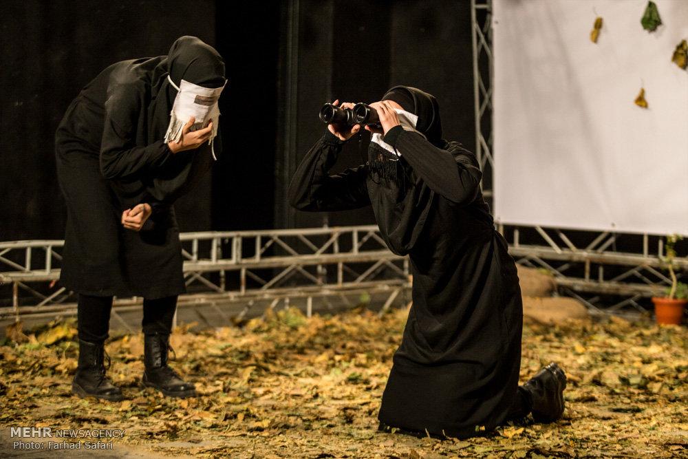 اجرای نمایش سفید