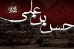 صلح امام حسن مجتبی(ع) در نهایت هوشمندی و عقلانیت بود