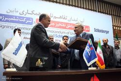 التوقيع على مذكرة تفاهم بين الشركة الوطنية الايرانية لنفط الجنوب وشركة شِلومبرجر