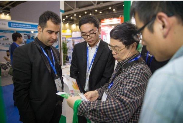 Iran, China sign 5 MoUs on nano coop.