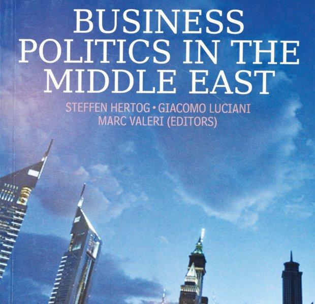کتاب «سیاستهای تجاری در خاورمیانه» منتشر شد