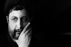 """اقامة ملتقى """"منبر الحرية"""" في طهران بمناسبة ذكرى تغييب الامام موسى الصدر"""