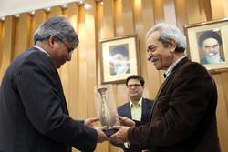Iran India ties