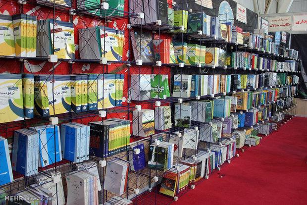 دعوت از ایران برای حضور در شانزدهمین نمایشگاه کتاب نیجریه
