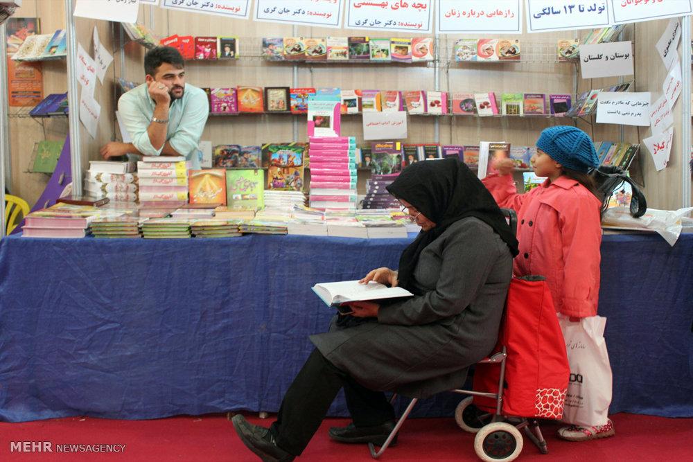گشایش پانزدهمین نمایشگاه کتاب فارس