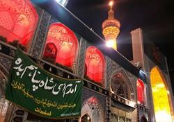 İmam Rıza (a.s) Türbesi şehadeti gününde / Video