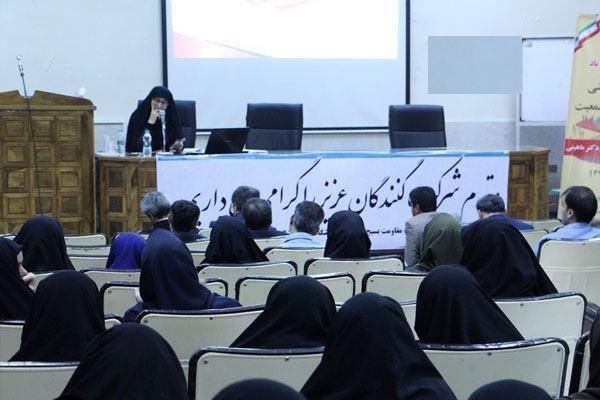 کارگاه آموزشی آیندهپژوهی جمعیت در بوشهر برگزار شد