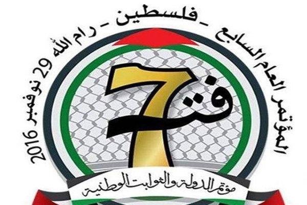 فتح تدعو لإلغاء مؤتمر الندامة في البحرين