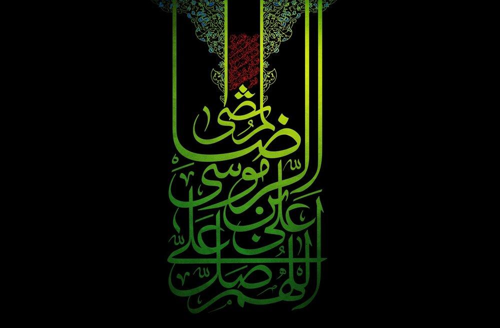 هجرت امام رضا(ع) معارف دین را گسترش داد/ موقعیت جامعه اسلامی در عصر رضوی