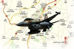 أنباء عن غارة إسرائيلية على دمشق
