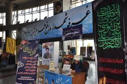 مردم به عقاید شهیدان احترام بگذارند