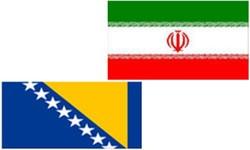 إيران والبوسنة تؤكدان على أهمية تعزيز العلاقات