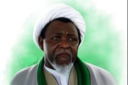 أوضاع الشيخ زكزكي سيئة جداً تحت ظلم الاعتقال النيجري