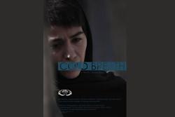 فیلم «دم سرد» به آتلانتا رسید/ برنامه ریزی برای فجر و برلین