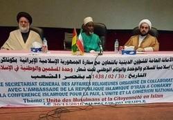 کنفرانس ملی وحدت اسلامی در گینه کوناکری برگزار شد