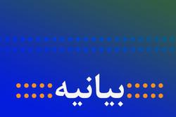 حمایت مجمع علمای خراسان شمالی از نماینده ولیفقیه در استان