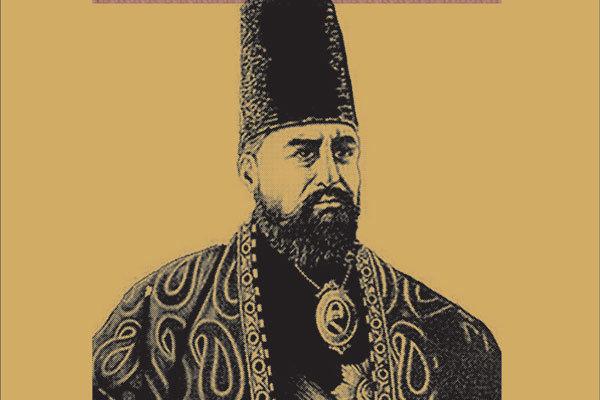 همایش ۱۷۰ سالگی مدرسه دارالفنون و قتل امیرکبیر برگزار میشود