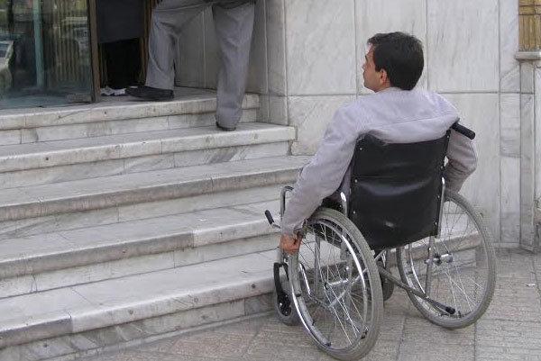 «مدیریت شهری» معلولان را خانهنشین کرد