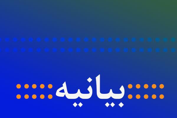 قدردانی امام جمعه و استاندار زنجان از حماسهآفرینی مردم زنجان
