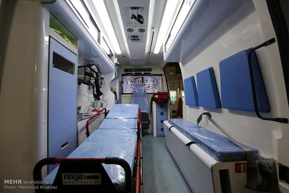 Hormoz Health opens on Fri.