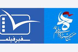 «سفیرفیلم» با ۱۰ مستند به جشنواره «عمار» می رود