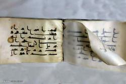 علت تغییر حالت پوست قرآنهای کوفی/ گرما آب کلاژنها را از بین برد