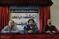 جشنواره ای جدی در موسیقی ایرانی برگزار می شود/ارائه جزییات رویداد