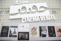 10th Cinema Verite opens in Tehran