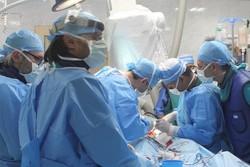 جراحی کراپ شده