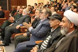 اختتامیه نخستین جشنواره ملی فیلم کوتاه «عشق و ایثار» برگزار شد