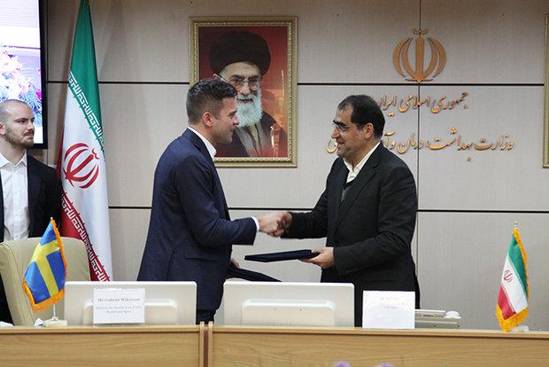 İran ve İsveç, sağlık alanında işbirliği yapacak