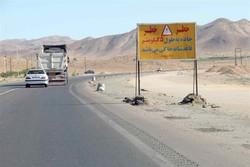 نقاط حادثه خیز جاده ای آذربایجان غربی به ۳۵ نقطه کاهش یافت