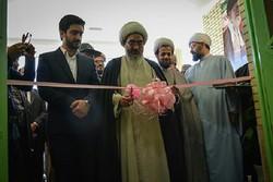 ساختمان حوزه علمیه ریحانه النبی شهر اهرمافتتاح شد