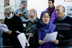 «رادیو نما» در آبادان افتتاح شد