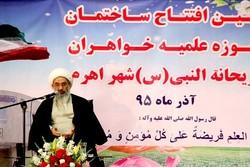 فضاهای فیزیکی حوزههای علمیه استان بوشهر افزایش مییابد