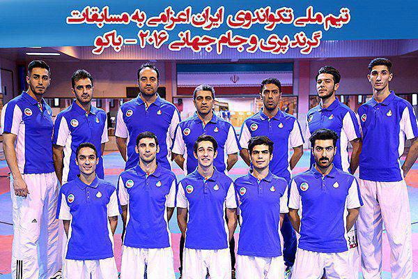 Iran's taekwondo outfit to leave for Baku