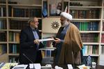 همکاری دو جانبه پژوهشگاه های علوم انسانی و فرهنگ اسلامی