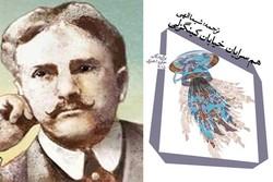 ترجمه فارسی آثار برگزیده جایزه «اُهنری ۲۰۱۵» منتشر شد