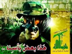الجليل يدقّ ناقوس الخطر: حزب الله قادمٌ إلينا حتمًا