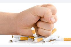 روز ملی بدون دخانیات
