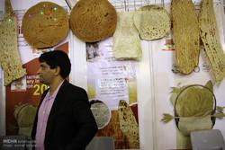 İran'da Un ve Ekmek Endüstrisi Fuarı