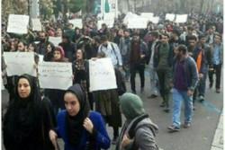 اعتراض دانشجویان دانشگاه تهران به مسائل و مشکلات صنفی