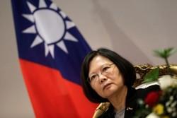 «تسای اینگ ون» خواستار حمایت کشورها از تایوان در برابر چین شد